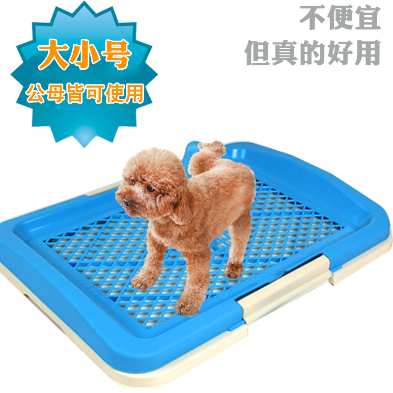 Rascal large dogs large dog toilet urinal golden teddy dog toilet grid trumpet potty pet supplies