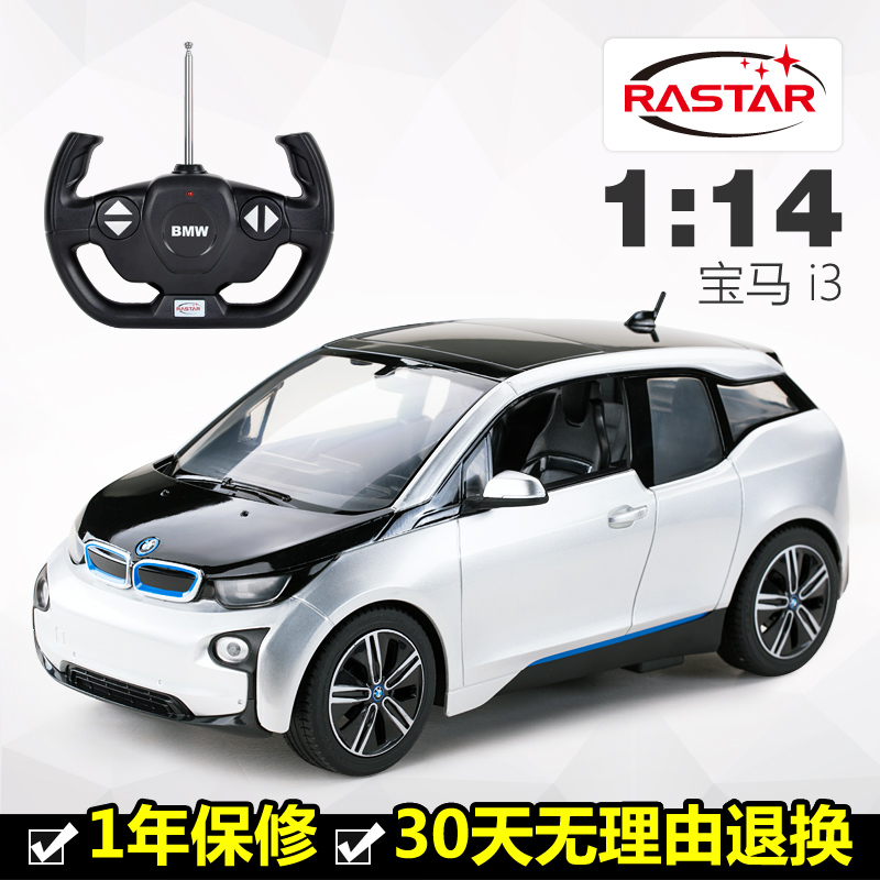 Rastar star 1:14100 i34150å4160 bmw remote control car racing model boy toys for children