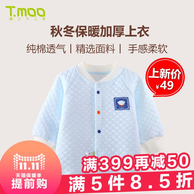 c537aa7f2 China Infant Coat Boy