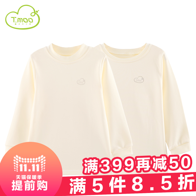 Rattan woodworking room children's underwear sets air conditioning service qiuyiqiuku big virgin cotton shirt for men and women treasure treasure
