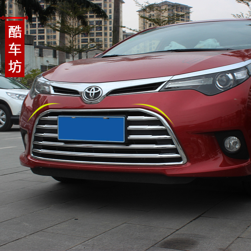 Rav414-15 toyota ralink ralink corolla grille trim grille decorative light strip modification in the network free shipping