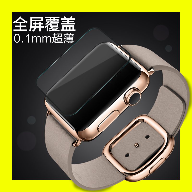 Rave apple tempered glass membrane film protective film apple iwatch watch watch full coverage of the full screen film i high clearance