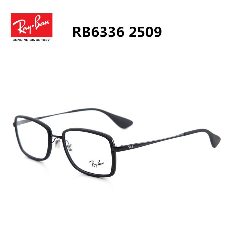 a82561d302 Buy Rayban ray ban glasses frames for men and women black eye glasses frame  finished myopia frame glasses frame rb5319-d in Cheap Price on Alibaba.com