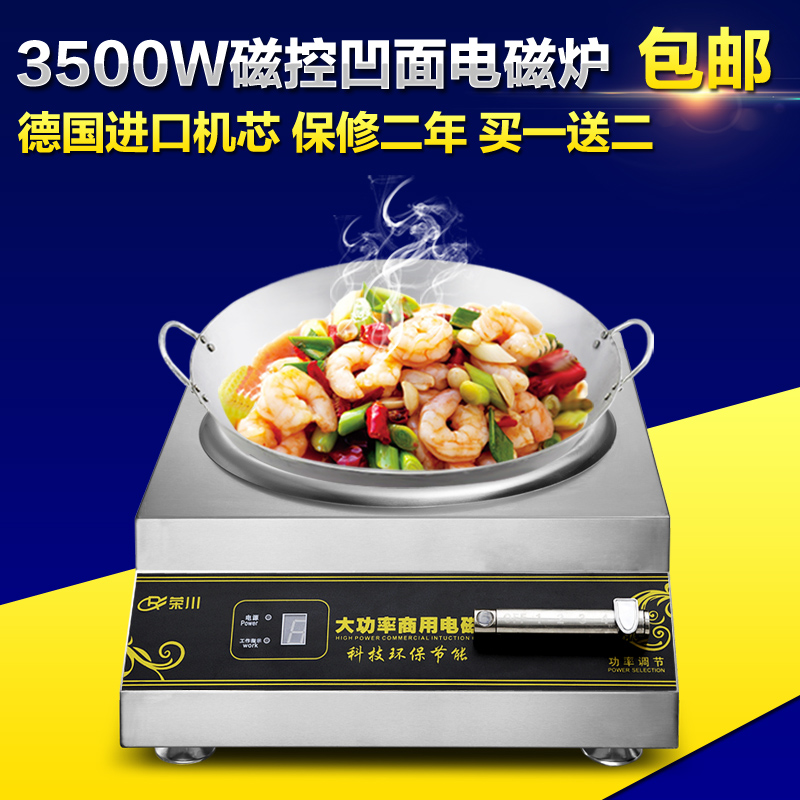 Cook top downdraft whirlpool with range