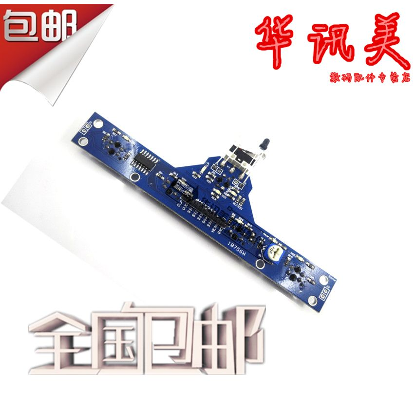 Rd tracking module tracking sensor tracking module 5 large function