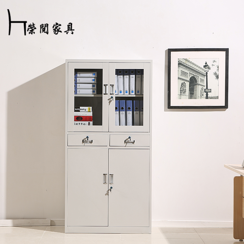 Read wing shanghai office furniture file cabinet equipment cabinet lockable file cabinet cupboard cabinet file cabinet archives