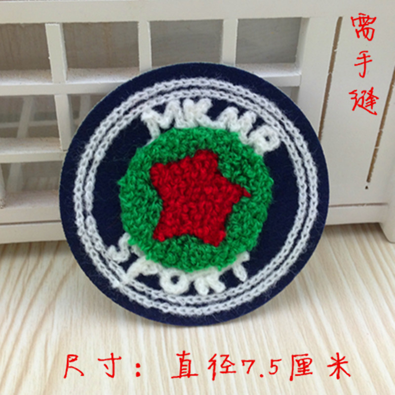Real beautifully embroidered patch clothes stickers decorative stickers affixed repair patch embroidered towels need sew cloth paste diy