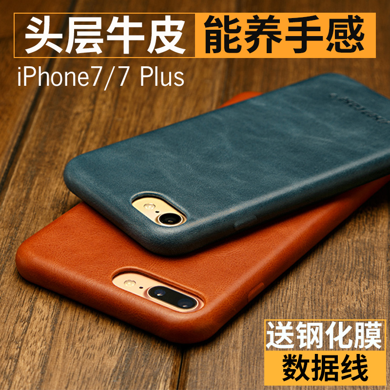 Real leather phone shell mobile phone sets apple 7plus iphone7 protective sleeve slim popular brands for men and women 4. 7/5. 5 inch new