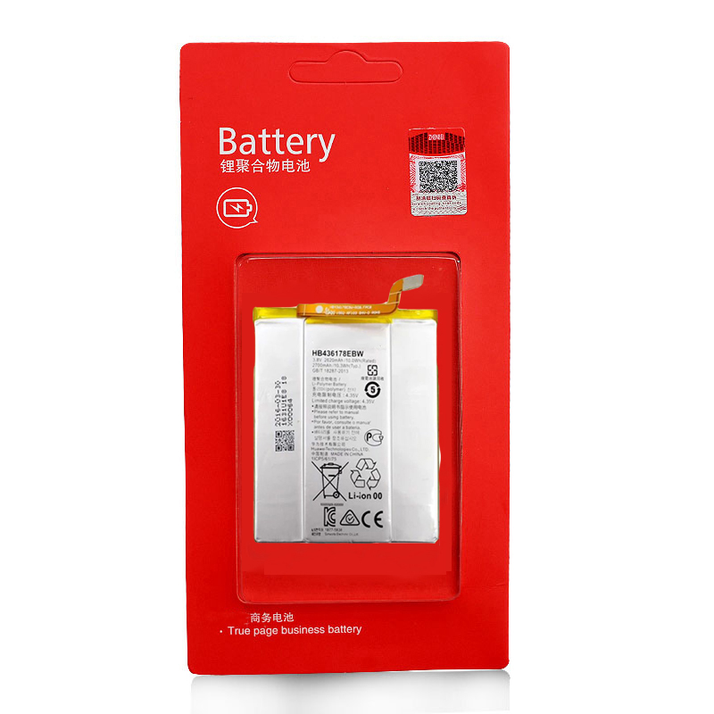 Really bei compont mates mates CRR-CL00 CRR-UL00 battery huawei huawei cell phone batteries