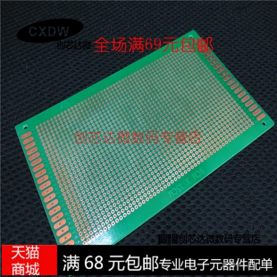 China Fiberglass Plate Shopping Guide At Circuit Board Get Quotations Realplay 059x 915 Sided Tin 15cm Thickness 16 High Quality