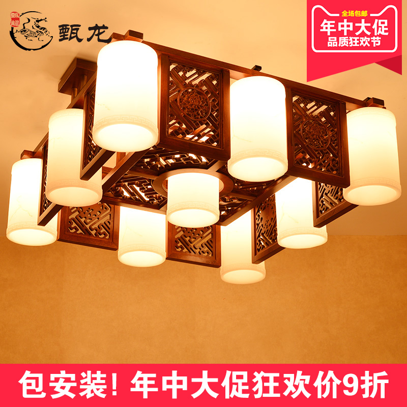 Rectangular living room lights led ceiling chinese wood hall lamp modern marble dining hall bedroom lamps lighting