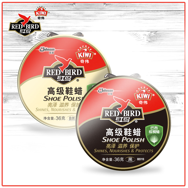 Red bird kiwi shoe polish senior shoe polish wax shoe polish powder 36g protection nourish leather shoes leather care and cleaning agents