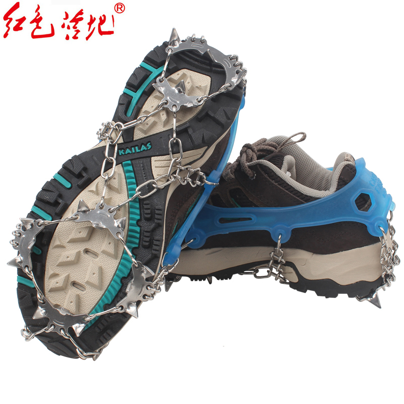 Red camp outdoor stainless steel 18 teeth crampons snow claw crampon crampons simple slip shoe covers mountaineering slip shoe chain