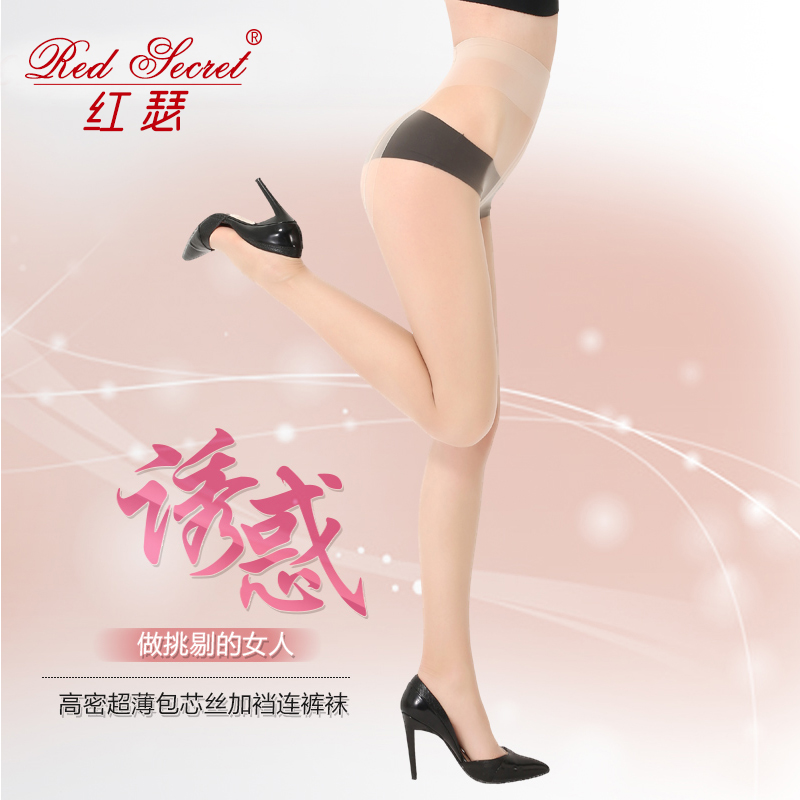 Red feather redwhen af3673 density cored wire stockings anti hook wire pantyhose sexy slim stewardess stockings stovepipe