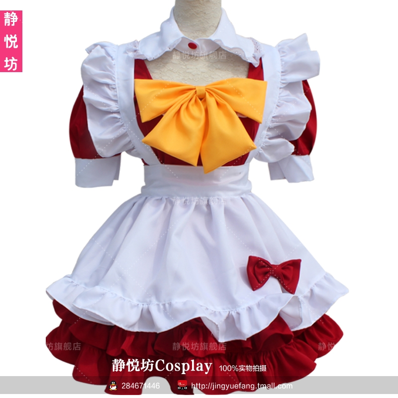 Red princess dress lolita dress maid outfit cos anime cosplay costume dress girl cute soft
