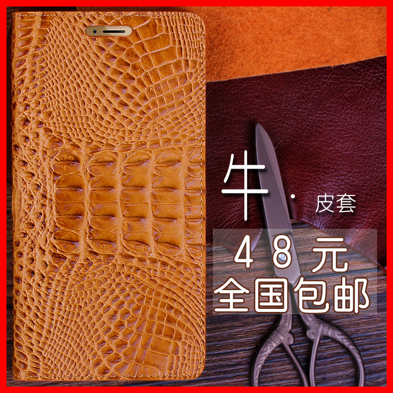 Red rice note3 crocodile pattern phone shell holster red rice red rice note3 note3 protective sleeve leather high with