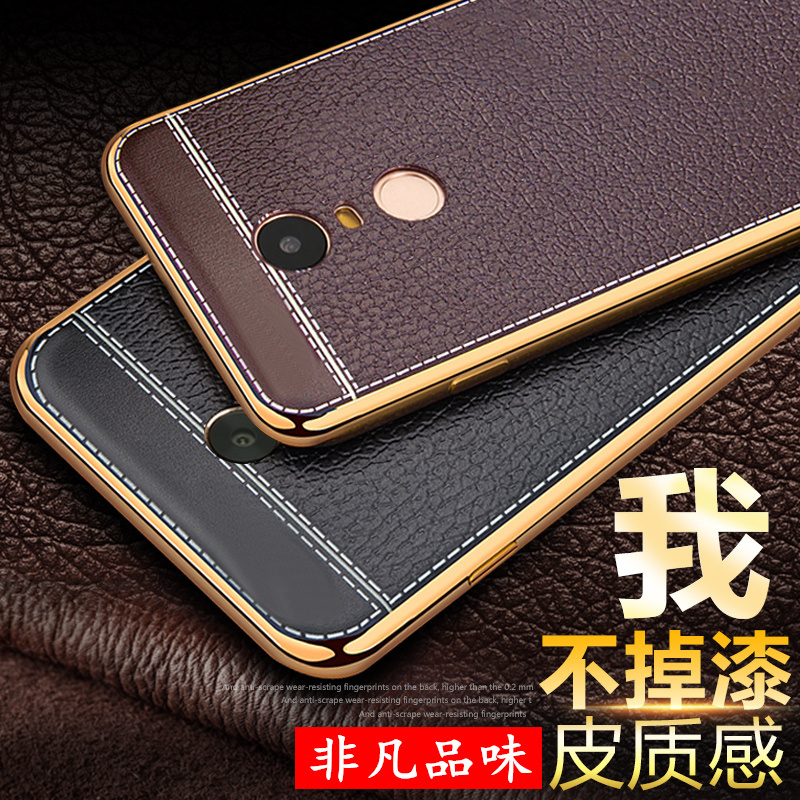 Red rice note3 note4 silicone soft shell millet red rice phone shell protective sleeve popular brands of new models influx of men and women brace