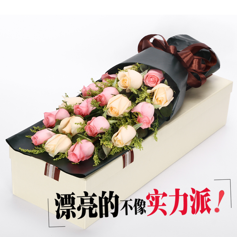 Red rose champagne gift yulin bobai rong confession of teacher's day flower delivery florist flowers home city