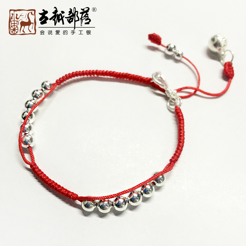 shopping floral silver delicate pin new items anklet chain