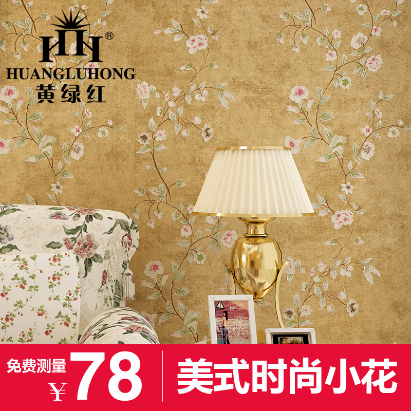 Red yellow and green wovens american pastoral countryside retro small leaves floral wallpaper bedroom living room wallpaper ab version