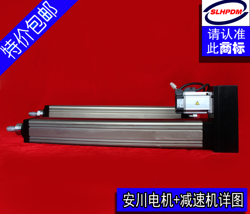 Reentry ahz 50 electric cylinder imported model group with servo motor servo linear slide