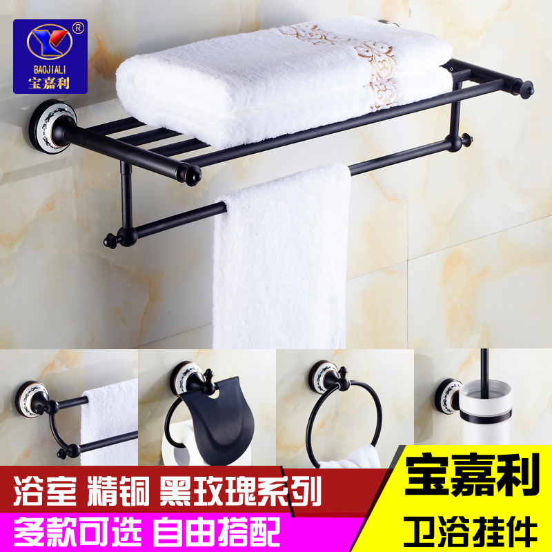 Refined euclidian black bronze towel rack towel rack bathroom towel rack bathroom towel rack bathroom shelf kit five gold pendant