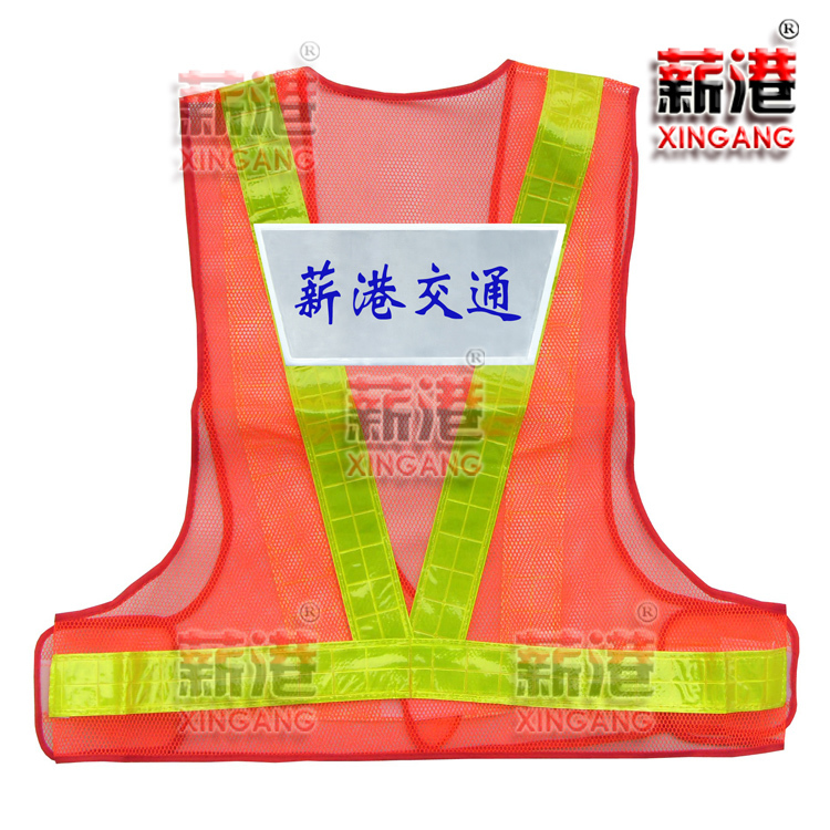 Reflective vest reflective vest reflective safety vest clothing sanitation reflective clothing vest traffic safety t-shaped customized printing