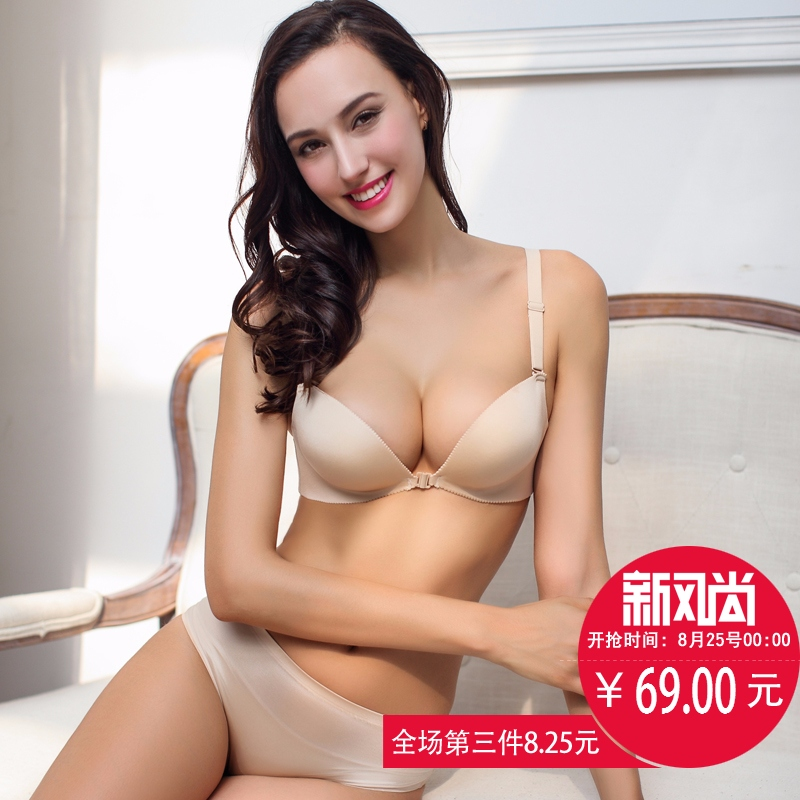 Get Quotations · Regards lei new ms. seamless front buckle beauty back sexy  lingerie rope solid color without ef1e784b4