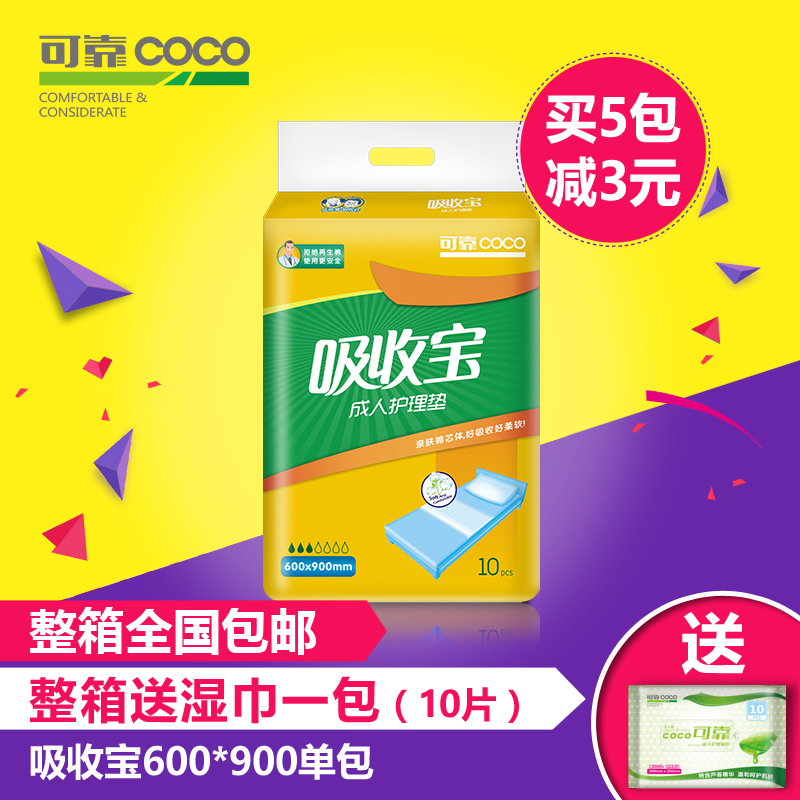 Reliable absorb treasure summer with a thin section of nursing pads 600*900 elderly adult nursing pads maternity pads look