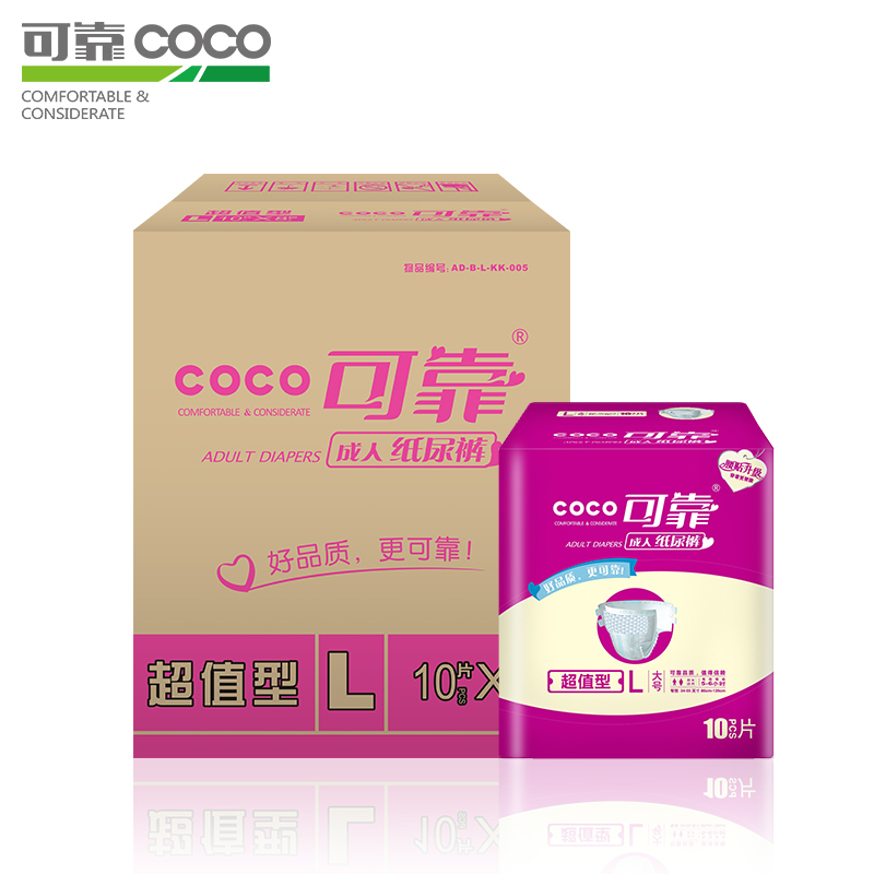 Reliable value type large adult diapers adult diapers adult diapers l code elderly diapers fcl 80 tablets