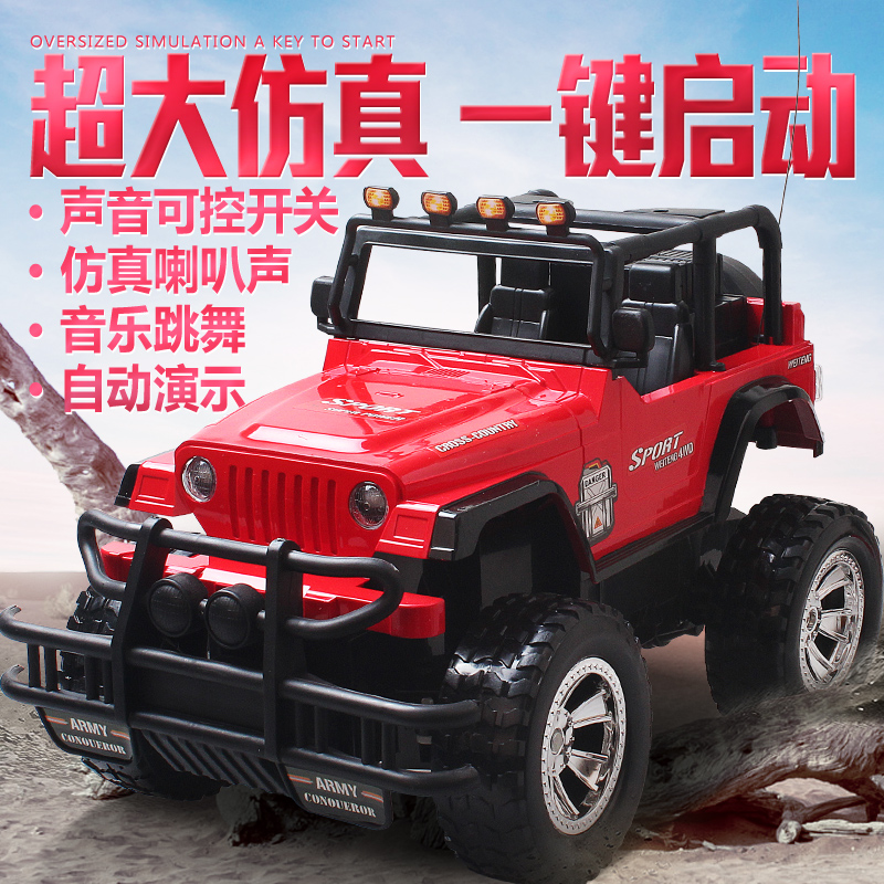Remote control car sport utility vehicle charging electric model car oversized boy toy remote control car can drift bumper