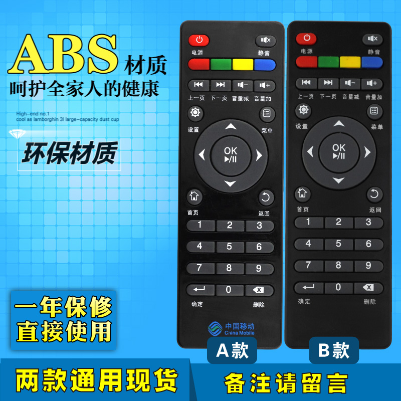Remote control is easy as po yi teng depending is-e4-l/d/s/g/e2/e2s/ E3/e4/e5 nine nine länder generic