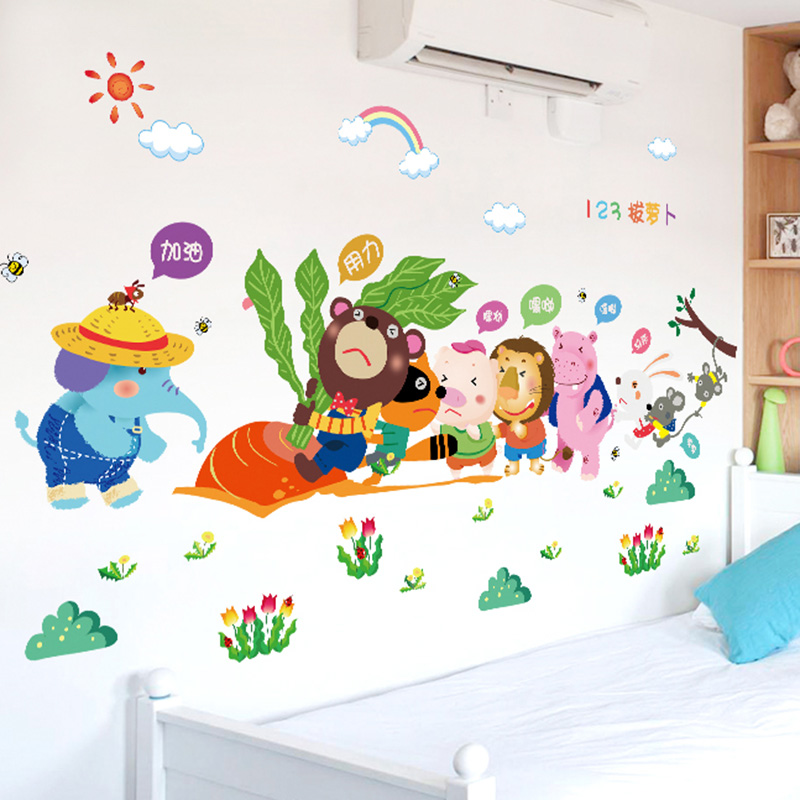 Removable wall stickers cartoon children's room bedroom nursery wall decoration stickers removable wall stickers wallpaper paste painting animals