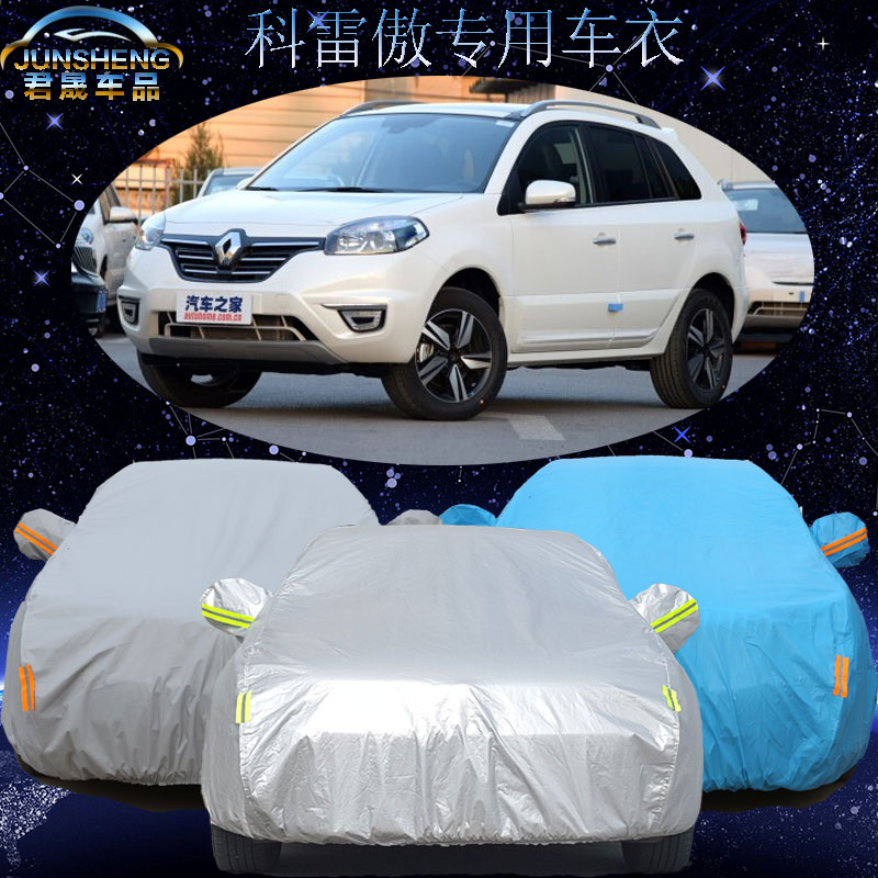 Renault koleos suv special sewing car hood thick sunscreen car hood freezing rain and snow car cover appentice