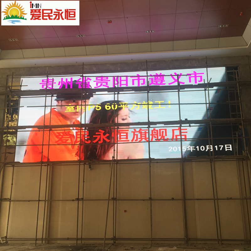 Rental of full color indoor and outdoor full color led display advertising screen indoor and outdoor p3p4p5p6p8p10
