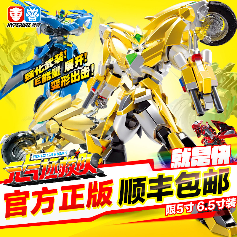 Rescuers toys genuine vitality full set of transformers rescue robot dinosaur lion eagle dragon king