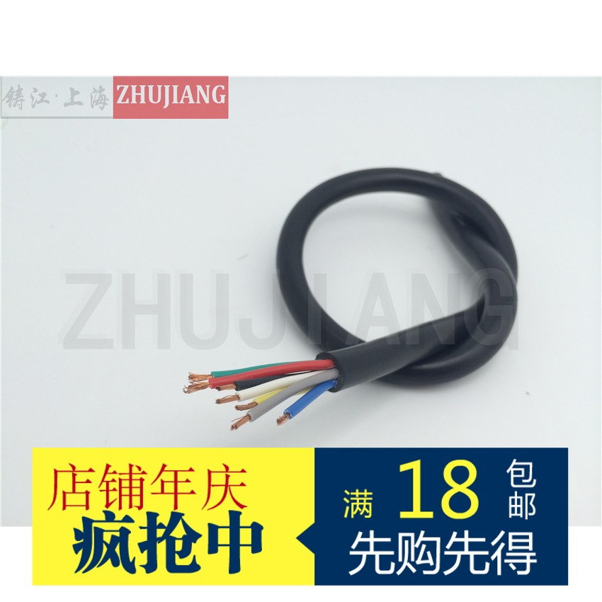 China Robot Wire, China Robot Wire Shopping Guide at Alibaba.com