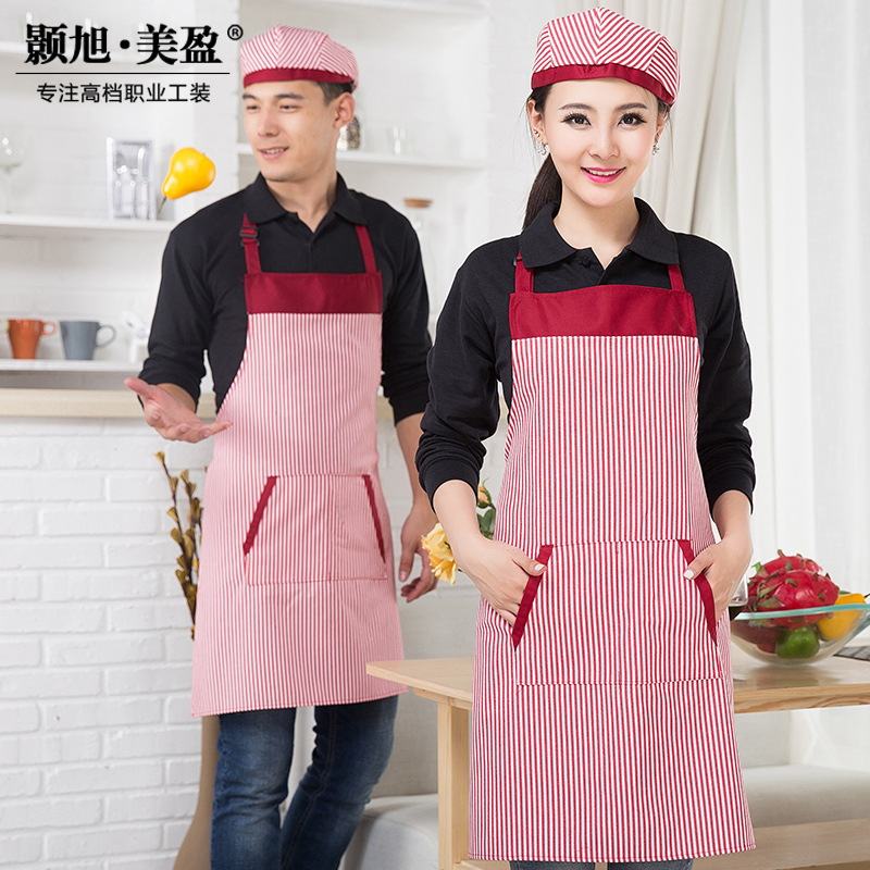 Restaurant waiter aprons aprons aprons overalls restaurant chef apron kitchen aprons coffee shop apron fast food