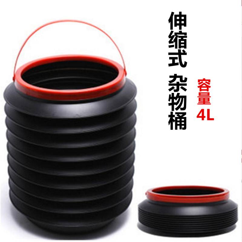 Retractable car trash trash automotive supplies car collapsible umbrella barrel storage box debris storage bucket