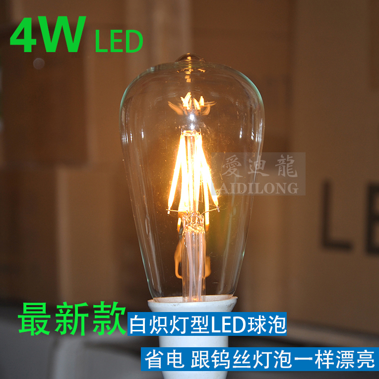 Retro e27 big mouth spiral rised in edison led decorative incandescent filament bulbs st64 pacifier