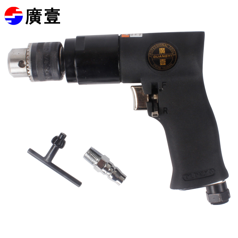 Reversible air drill with a wide tools taiwan pneumatic drill pneumatic air gun pistol drill drill 10mm 3/8""
