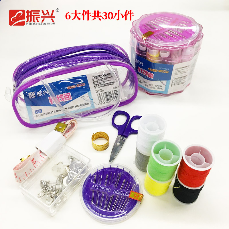 Revitalization of household sewing kit sewing box sewing sewing kit portable plastic storage box treasure chest stitchery