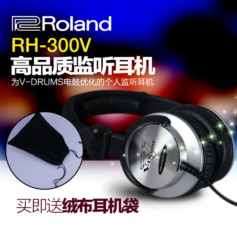 RH300V professional vocal instrument electronic drum roland roland electric piano keyboard headphones
