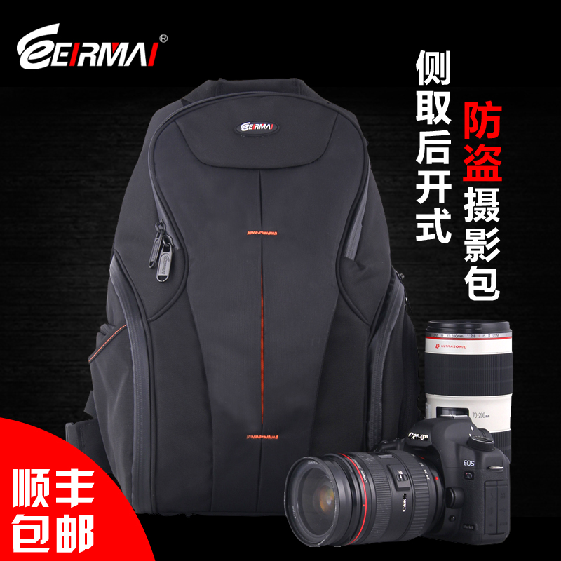 Rhema shoulder camera bag burglar slr camera bag digital camera bag camera bag canon 60d slr camera bag
