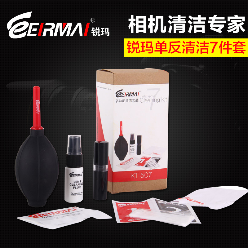 Rhema slr camera cleaning kit lens cleaning tool for mobile computer digital products cleaning cloth blowing pen and paper