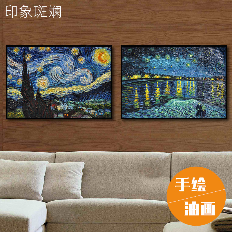 Rhone van gogh sky moon and stars on the night painted decorative painting handmade oil painting modern minimalist living room bedroom