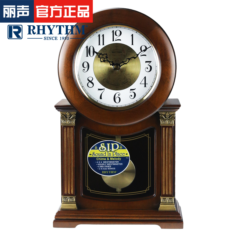 Rhythm beautiful sound clocks seat ornaments decorate the living room office of european classical fashion clock clocks CRJ722