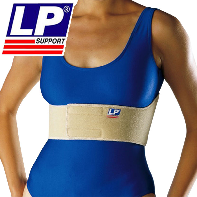 Rib ribs fixed postoperative care lp910m ribs fixed with men and women with ease discomfort rib protectors lp910f