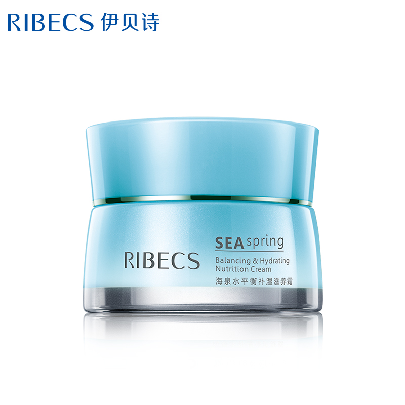 Ribecs/irbesartan poetry water balance hydrating cream 50g nutrition doneenriches balance of water and oil moisturizing cream