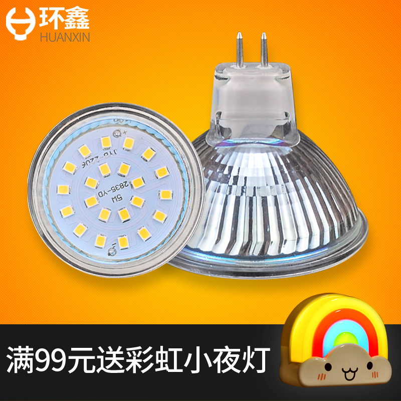 Ring xin led spotlight 12 v gu5.3 gu10 pin mr16 spotlights 3w5w e27 screw bulb light source 220 v